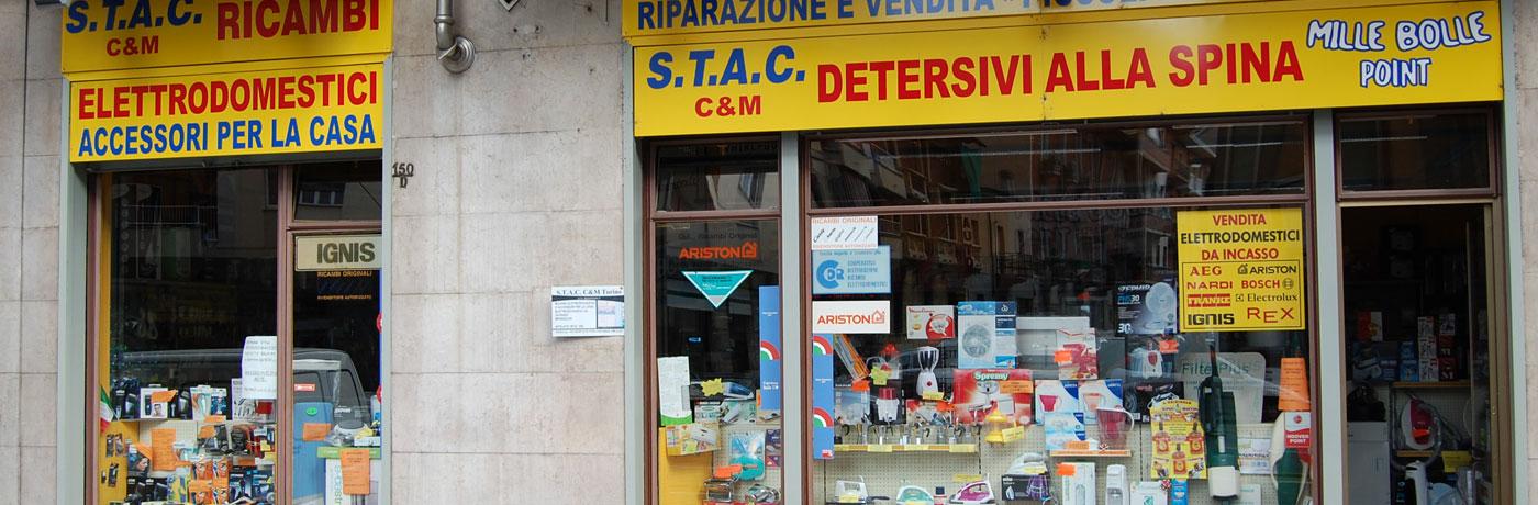 punto vendita negozio 1